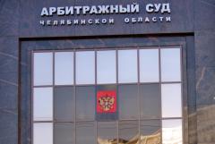 Сладкий долг – челябинская кондитерская фабрика «Руслада» признана банкротом