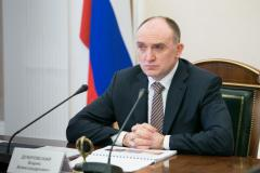 В Челябинске построят новое здание для проведения судебно-психиатрических экспертиз