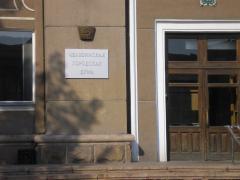 Гордума Челябинска: «Роспечать» не должна торговать арбузами и сигаретами