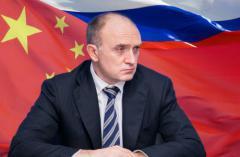 Борис Дубровский с бизнесменами отправится в Китай