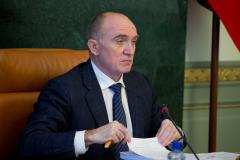Правительство Челябинской области утвердило проект бюджета на 2018 год