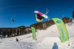 В центре активного отдыха «Евразия» стартует горнолыжный сезон
