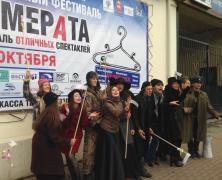 Челябинские студенты штурмовали Камерный театр из-за билетов на фестиваль «Камерата»