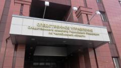По факту массовой драки в центре Челябинске возбуждено уголовное дело