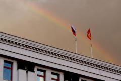 Fitch подтвердило высокую кредитоспособность Челябинской области