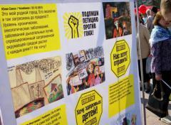 «СТОП ГОКу» разрешили митинг в сквере имени Колющенко