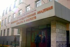 В Челябинске состоится Международный конкурс баянистов-аккордеонистов.