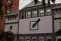 В Челябинске открылся молодежный центр «Пушкин» для бесплатного проведения креативных мероприятий