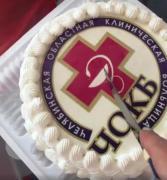 Челябинская областная клиническая больница пошла «под нож»