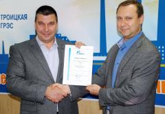 Троицкая ГРЭС получила паспорт готовности к работе в осенне-зимний период
