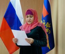 В Магнитогорске впервые прозвучала «Клятва гражданина России»