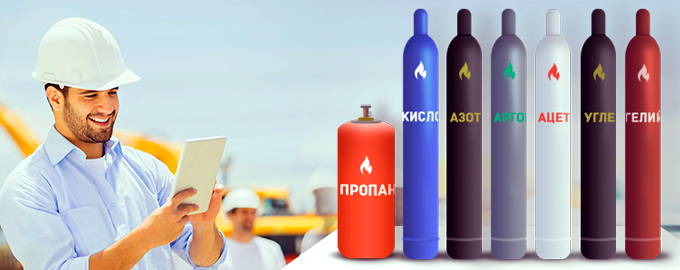 Производство и дистрибуция газов