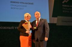 Объединенная металлургическая компания удостоена медали за содействие развитию гражданского общества в Челябинской области