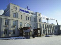 ОАО «Уфалейникель» признано банкротом по упрощенной схеме, но окончательно