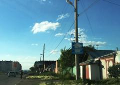 «Речелстрой» оспорит в суде запрет регистрационных действий на свои объекты