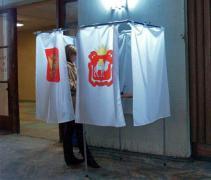 В Избирательной комиссии Челябинской области новое назначение
