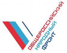 Челябинский Форум ОНФ: Это реальный сдвиг в плане госзакупок