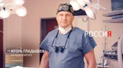 У Челябинской области на ТВ «Россия» свои лица