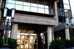 За хищение денег жителей против управляющей компании Сосновского района возбуждено уголовное дело