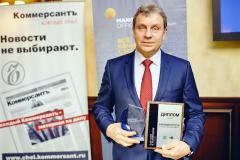 «СоюзПищепром» стал победителем бизнес-премии «Сделано в Челябинске»