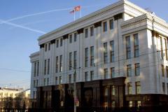 В 2018 году Челябинская область выйдет из Корпорации развития