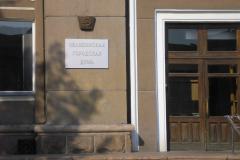 В Челябинске хотят сделать систему экстренного оповещения о ЧС