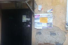 Челябинец напал на расклейщика объявлений из-за новой двери