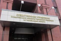 В Челябинске обманутые дольщики требуют экстрадиции из США беглого подрядчика