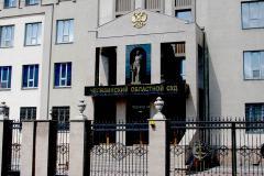 Облсуд подтвердил законность приговора руководителю ашинского завода Валерию Алешкину
