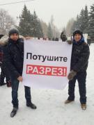 Коркинцы направят петицию президенту, губернатору и министрам за рекультивацию разреза и Томинский ГОК