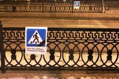 В Челябинске появились необычные дорожные знаки