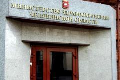 В Троицке 15-летняя мать пыталась смыть новорожденного в унитаз