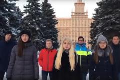 Челябинские студенты ищут площадку для открытия штаба в поддержку Путина