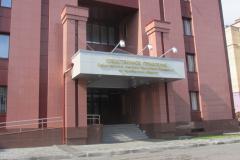 В Челябинске в ванной утонул младенец, в отношении мамы заведено уголовное дело